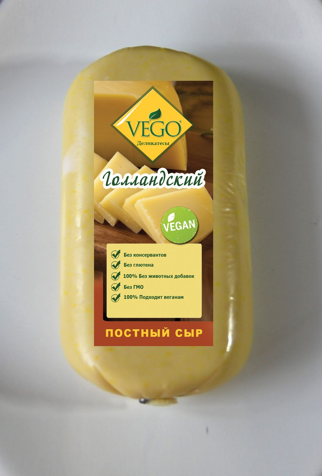 Сыр Голландский постный, 0,4кг
