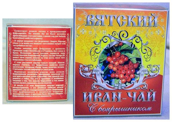 Вятский Иван Чай с  боярышником, 100г