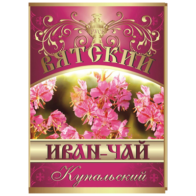 Вятский Иван Чай Купальский мелкие гранулы, 100г