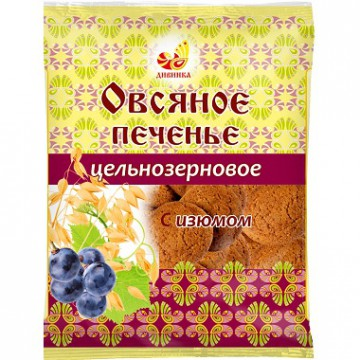 Печенье Овсяное ц\з с изюмом, 300гр.\Дивинка