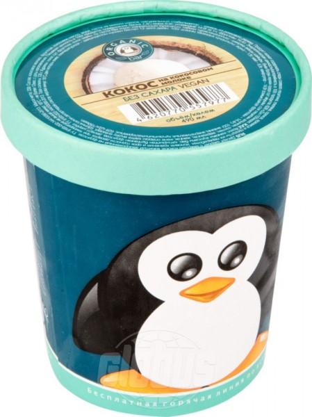 Мороженое кокос, 33 пингвина, 490мл