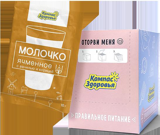 Молочко ячменное с ванилью и корицей Компас здоровья/10гр.