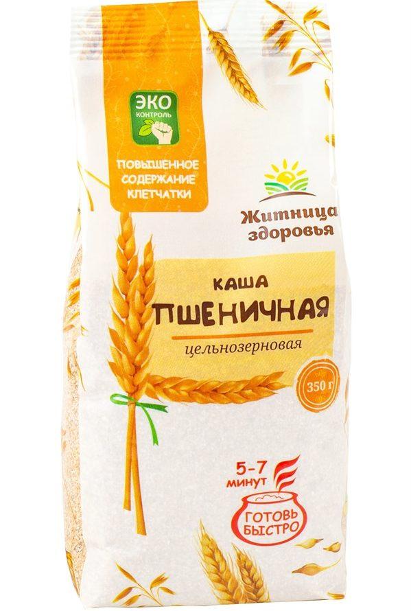 Каша пшеничная цельнозерновая Житница здоровья/350гр.