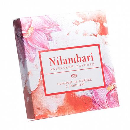 Шоколад Nilambari нежный на кэробе с ванилью 65 гр