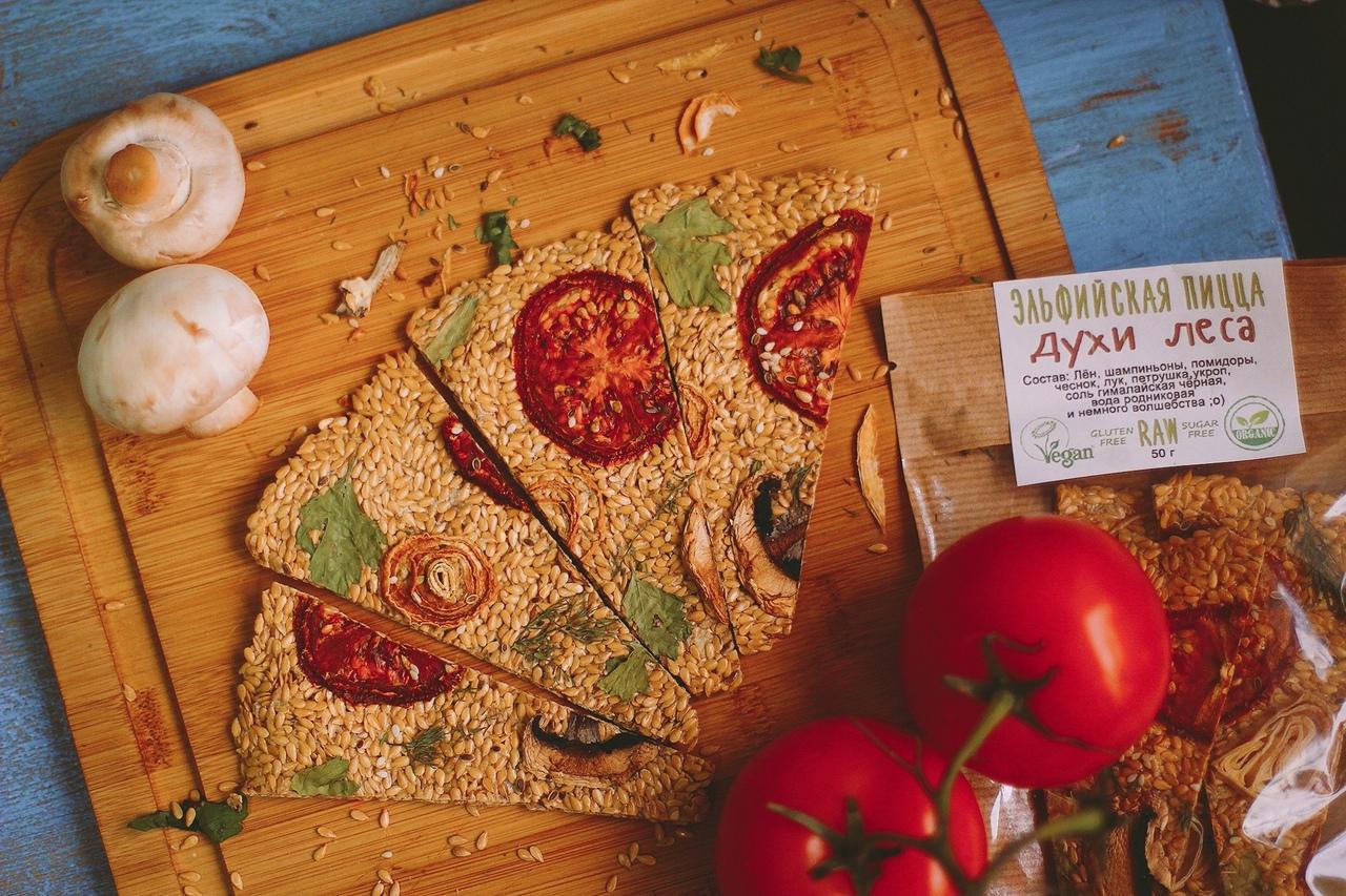 Эльфийская пицца Духи леса, 50г