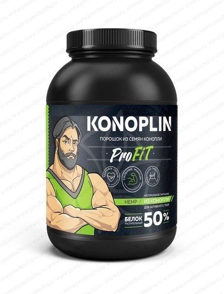 Порошок из семян конопли KONOPLIN (0,5 кг) (банка)