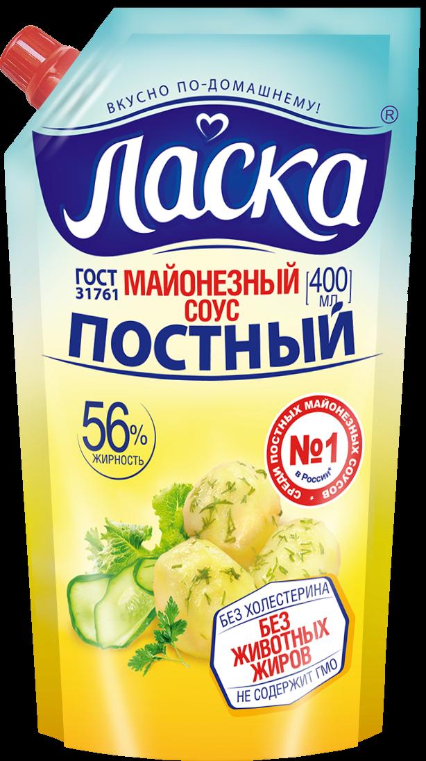 Майонезный соус Ласка Постный Mrricco/220мл.