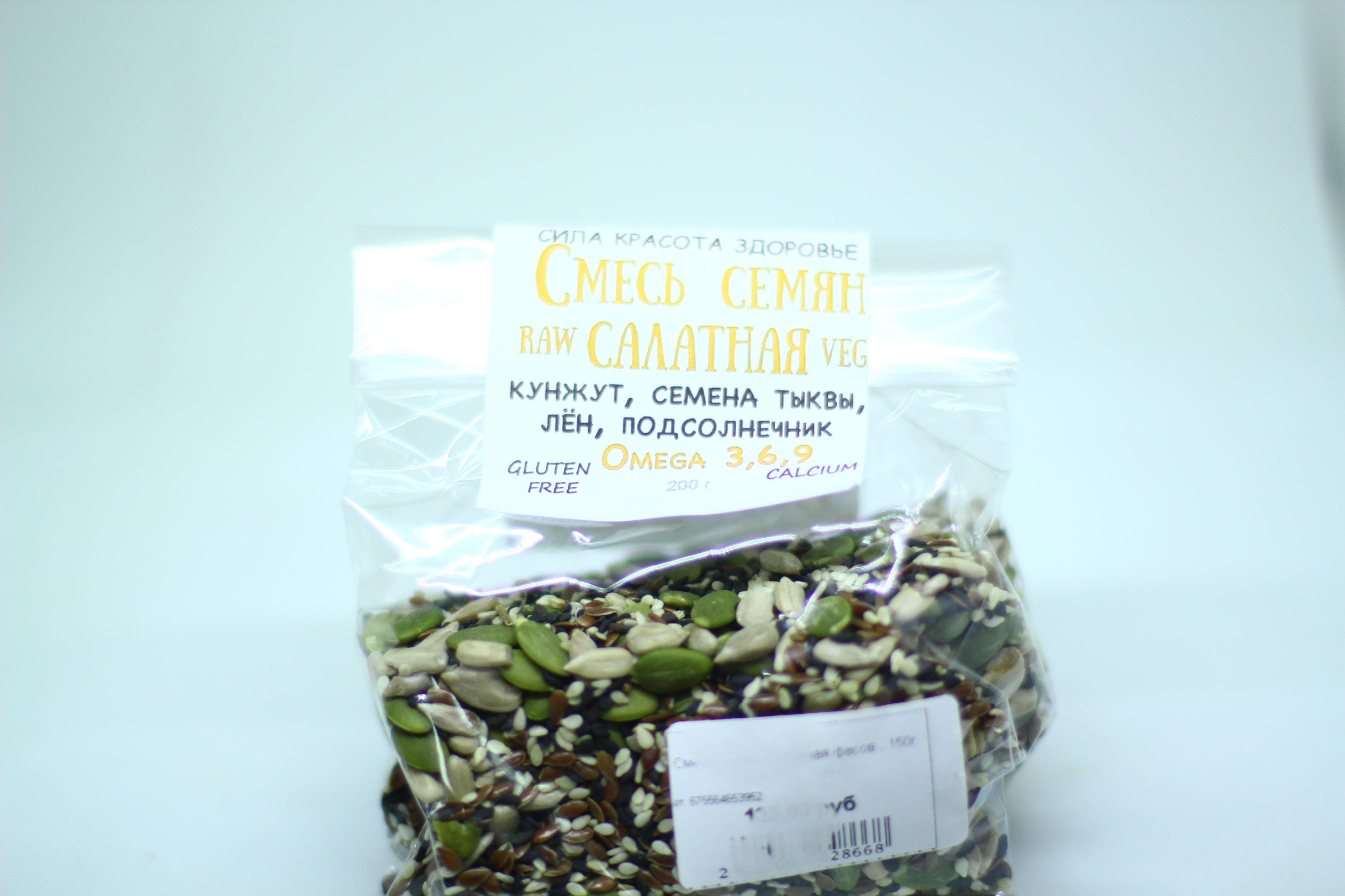 Смесь семян Салатная ТМ 150г