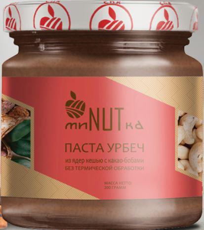 Паста урбеч из ядер кешью и какао бобов МиNUTка/200гр.