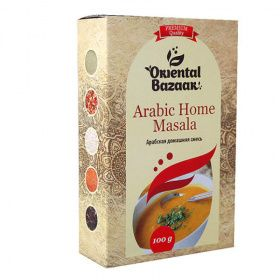 Arabic Home Masala / Арабская домашняя смесь 100 гр