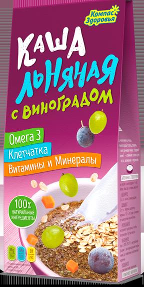 Каша льняная с виноградом Компас здоровья/250гр.