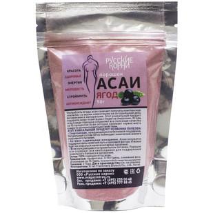 Асаи ягоды (порошок) 100 гр. РК