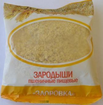 Зародыши пшеничные 150 гр
