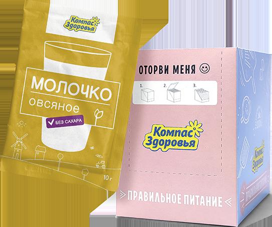 Молочко овсяное без сахара Компас здоровья/10гр.