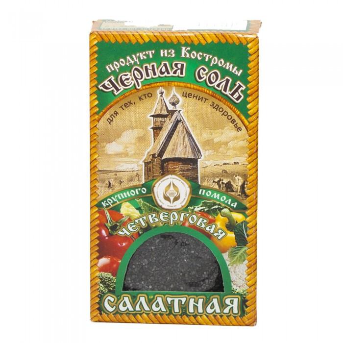 Черная четверговая соль (крупная)