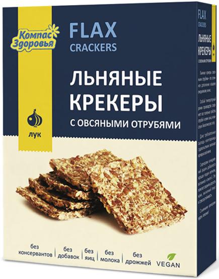 Льняной крекер Классический с луком Компас здоровья/150гр.