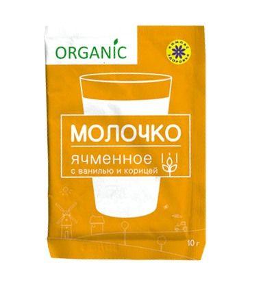 Молочко ячменное с ванилью и корицей 10г*20
