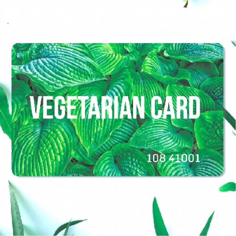 Карта Vegetarian card