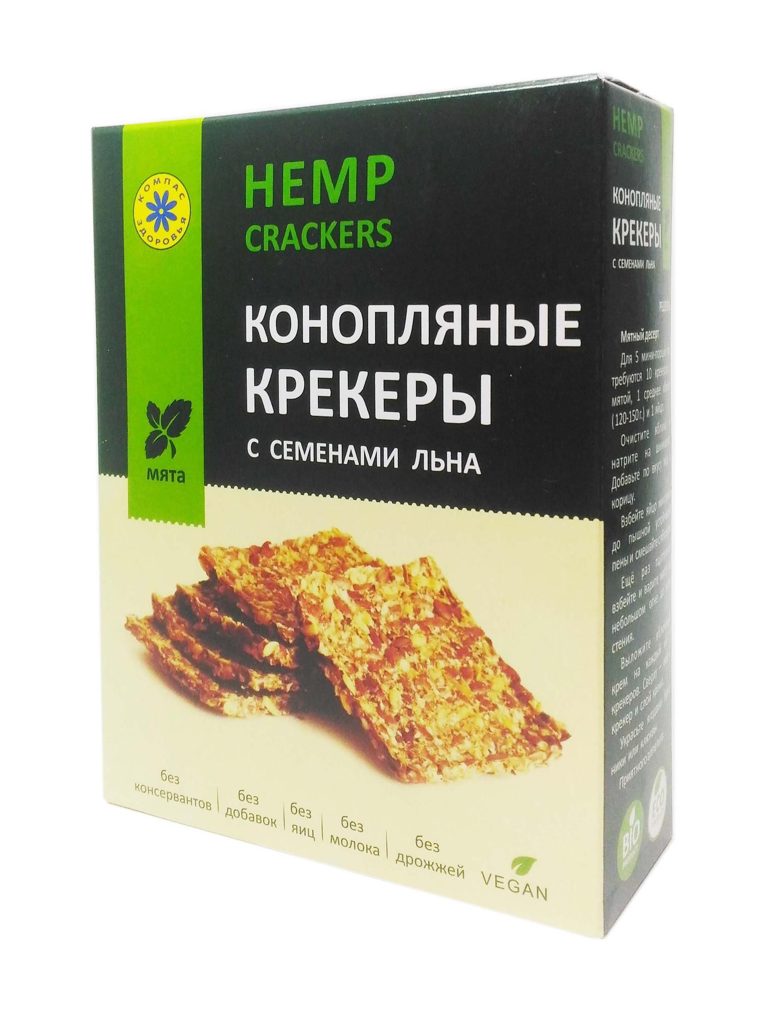 Крекер Коноплянный с мятой 150 г*14