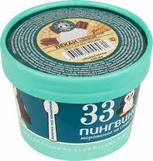 Мороженое пекан, 33 пингвина, 70г