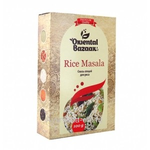 Rice Masala / Смесь специй для риса 100 гр