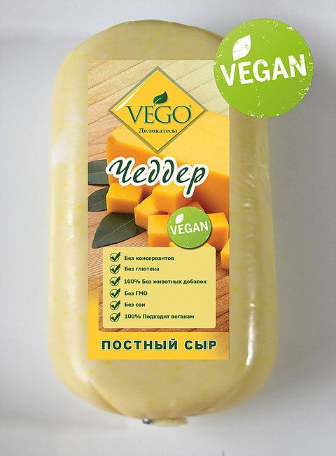 Сыр Чеддер постный, 0,4кг