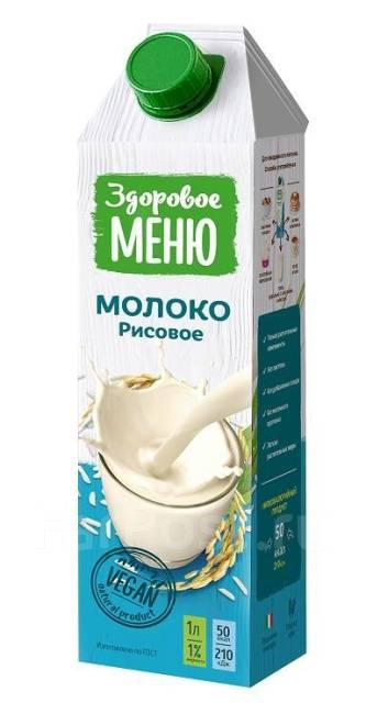 Молоко рисовое ЗдоровоеМеню 1л