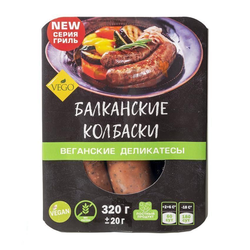 Балканские колбаски веганские 320гр