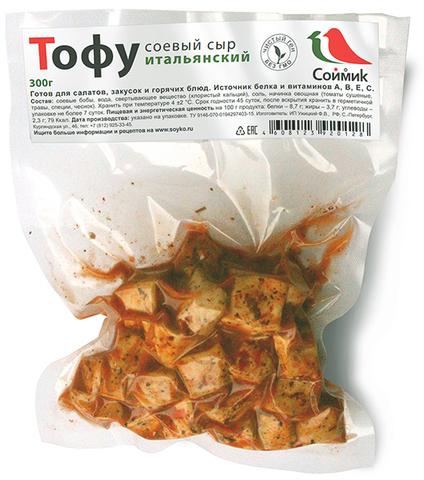 Тофу Итальянский 300 гр соймик