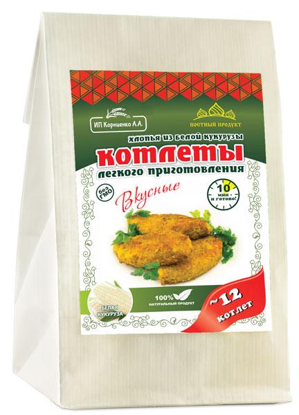 Котлеты из белой кукурузы с чесноком ИП Корниенко/230гр.