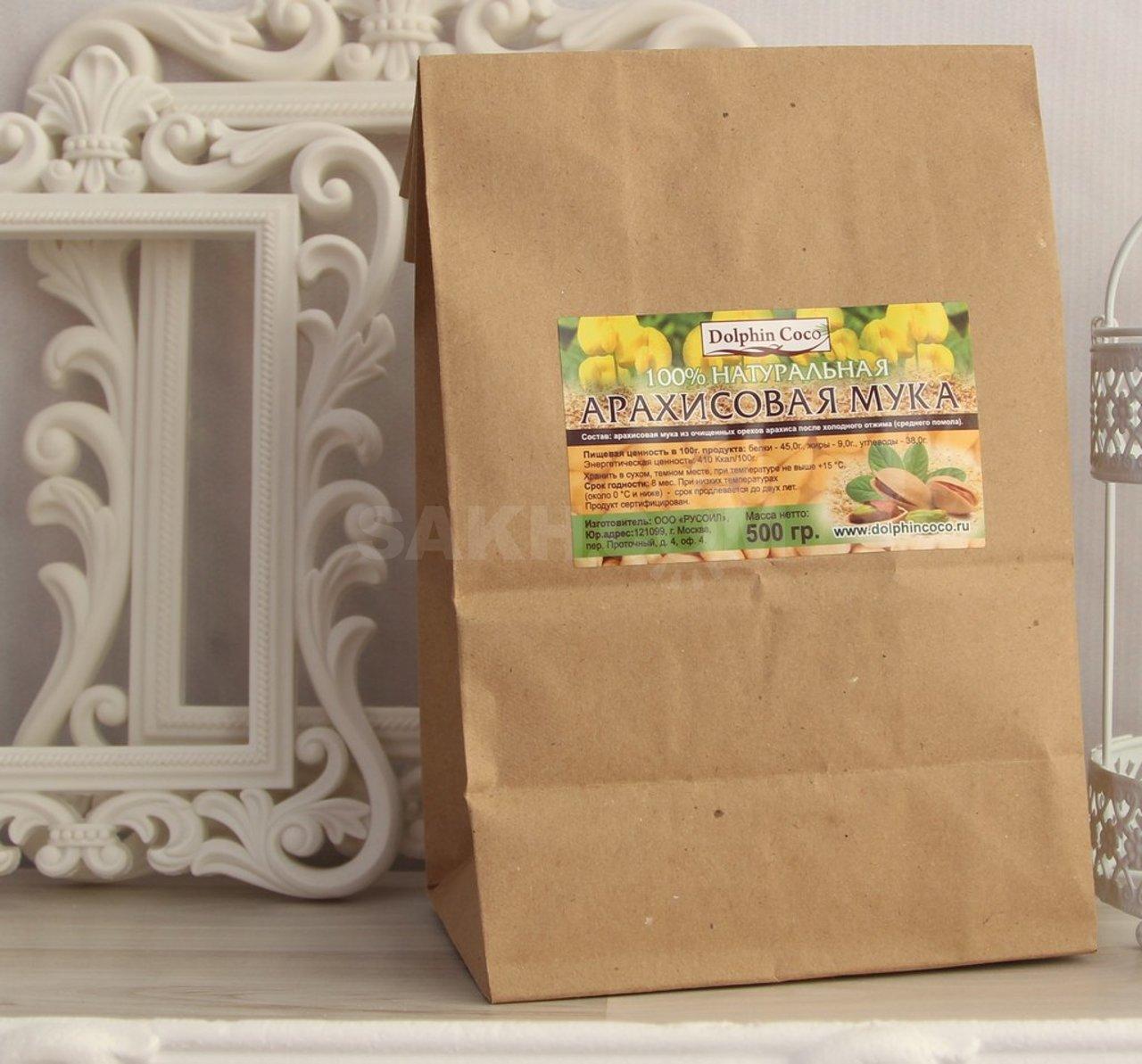 мука арахисовая (уп.500 гр)