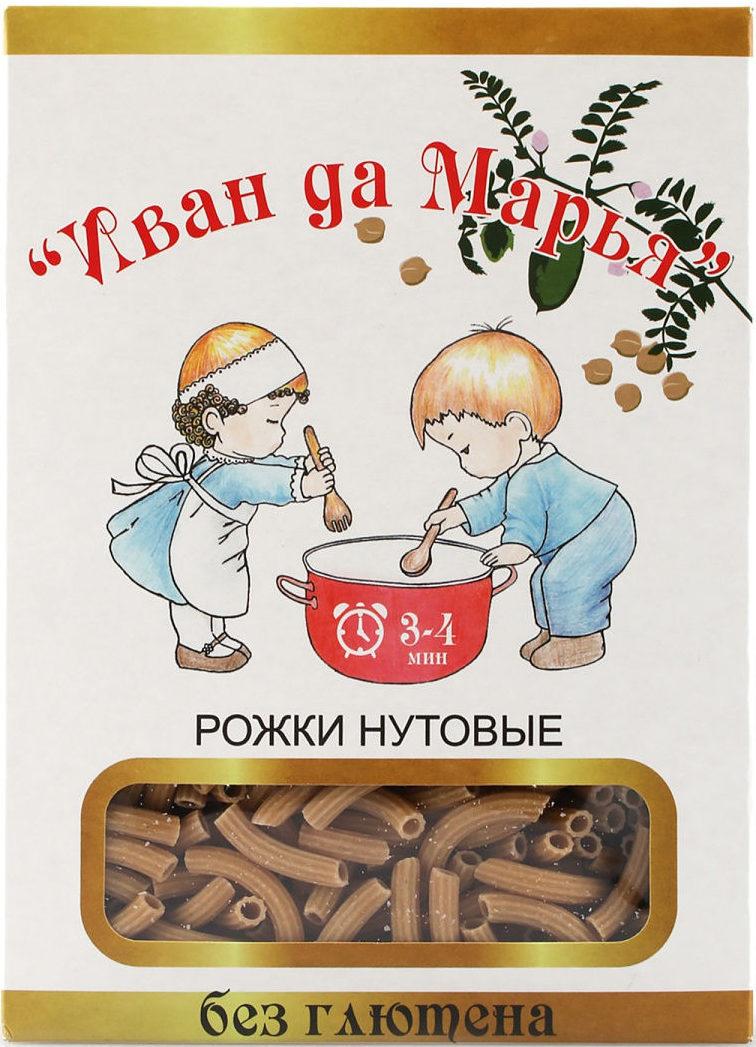 Рожки нутовые Иван да Марья/400гр.