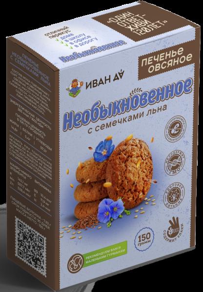 """Печенье """"Необыкновенное"""" овсяное Иван Да/150гр."""