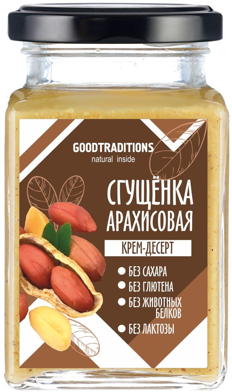 Сгущенка арахисовая Добрые традиции/270гр.