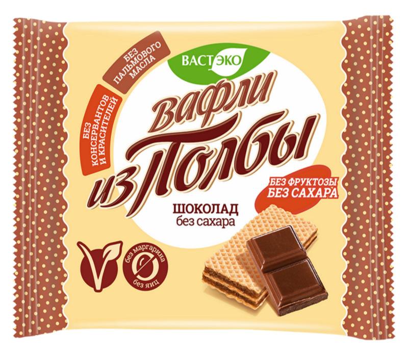 Вафли из полбы шоколад без сахара Вастэко/45гр.