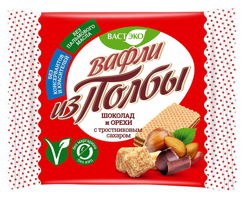 Вафли из полбы шоколад/орехи с тростниковым сахаром Вастэко\45гр.