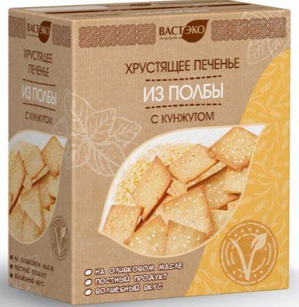 Печенье из полбы с кунжутом Вастэко\170гр.