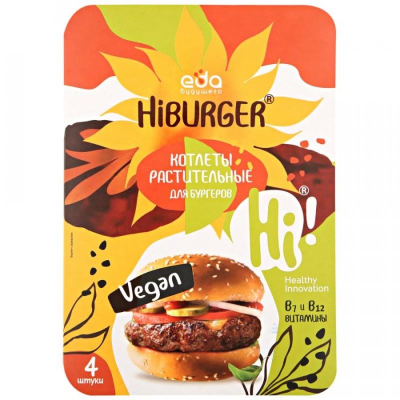 Котлеты растительные для бургеров Hiburger Hi/400гр.
