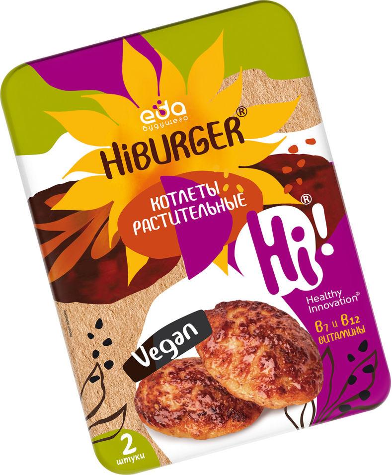 Котлеты растительные Hiburger Hi/200гр.