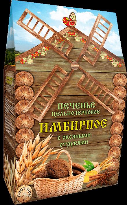 Печенье имбирное цельнозерновое Дивинка/300гр.